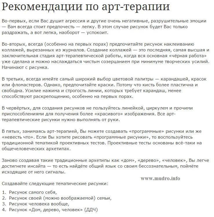 http://sh.uploads.ru/zhG5P.jpg