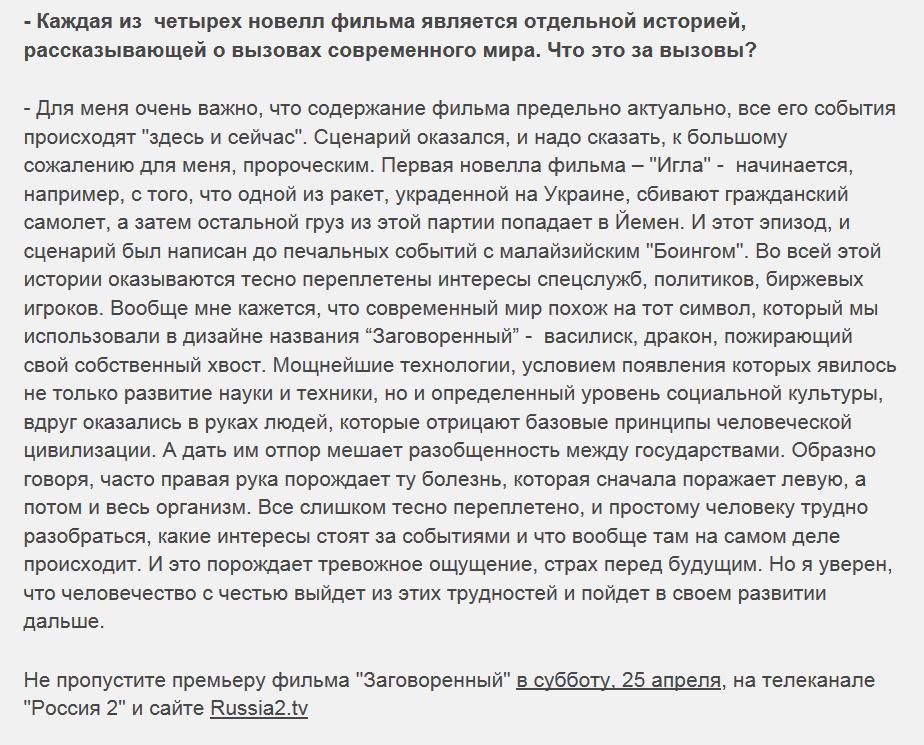 http://sh.uploads.ru/ziTky.png