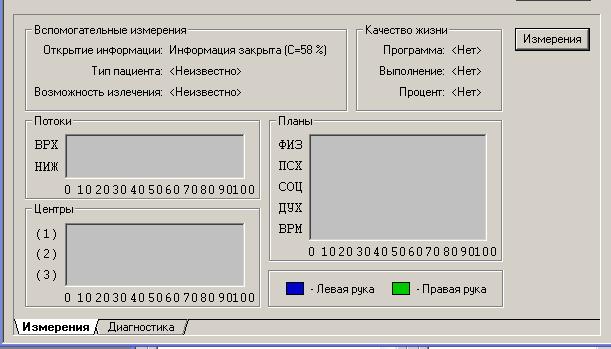 http://sh.uploads.ru/zlwrc.png