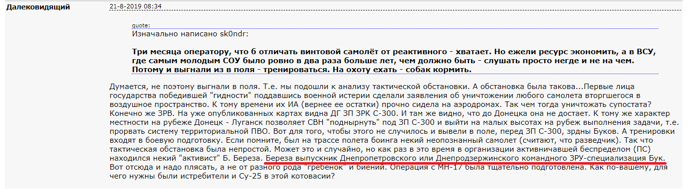 http://sh.uploads.ru/ztbw6.png