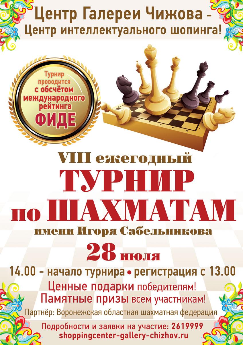 http://sh.uploads.ru/04a1P.jpg