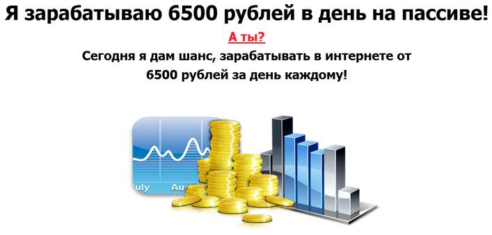 http://sh.uploads.ru/068lh.png