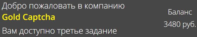 http://sh.uploads.ru/079c4.png