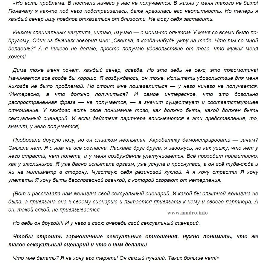 http://sh.uploads.ru/0BCm1.jpg