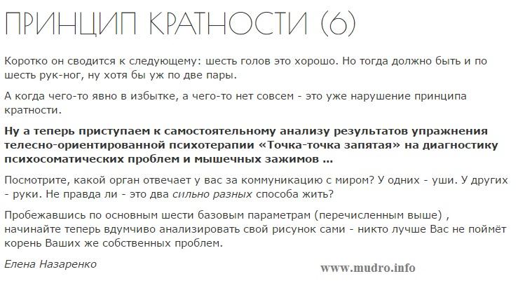 http://sh.uploads.ru/0MWzP.jpg