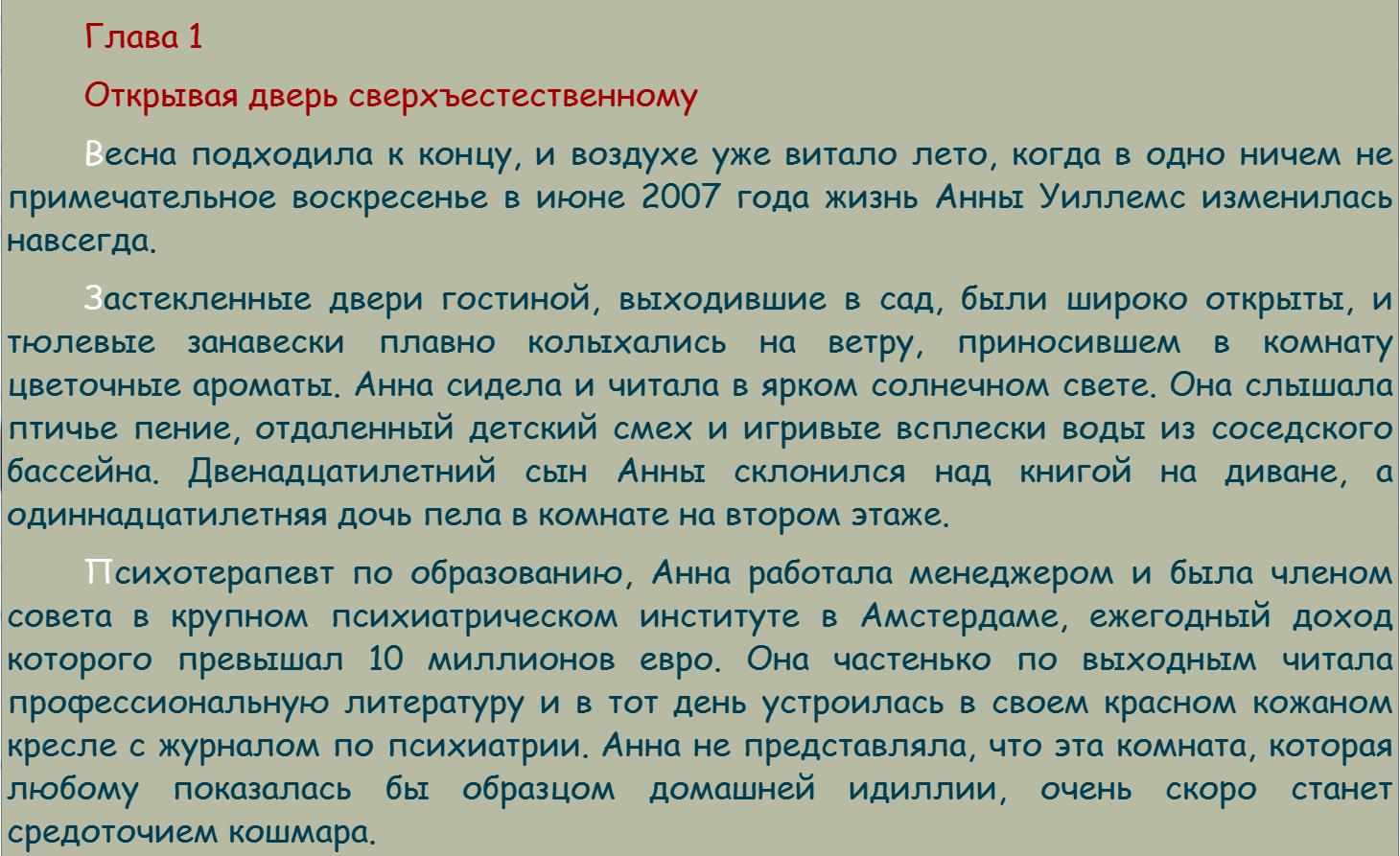 http://sh.uploads.ru/15r3u.png