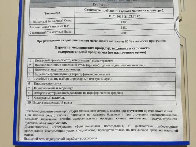 http://sh.uploads.ru/1GhpI.jpg