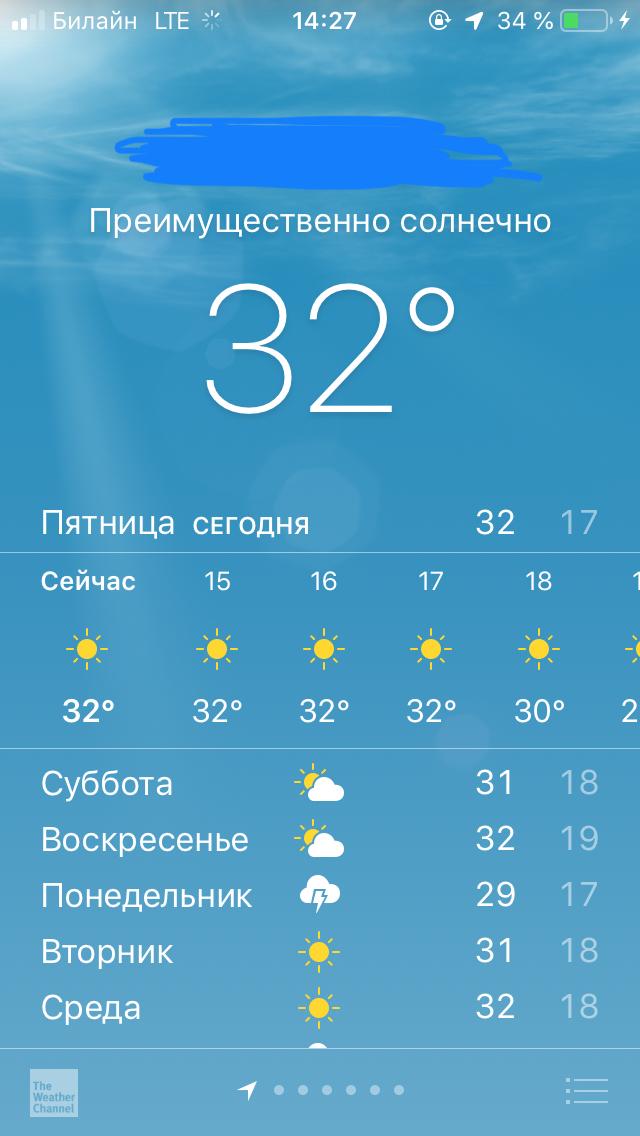 http://sh.uploads.ru/1JbIy.jpg