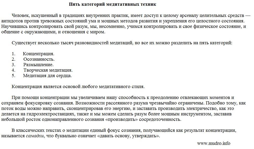 http://sh.uploads.ru/1MZX7.jpg