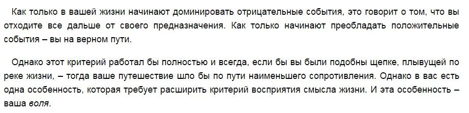 http://sh.uploads.ru/1ibVe.jpg