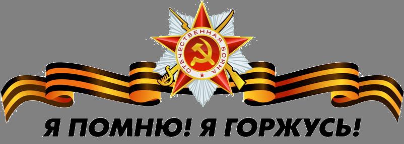 http://sh.uploads.ru/23mIC.png