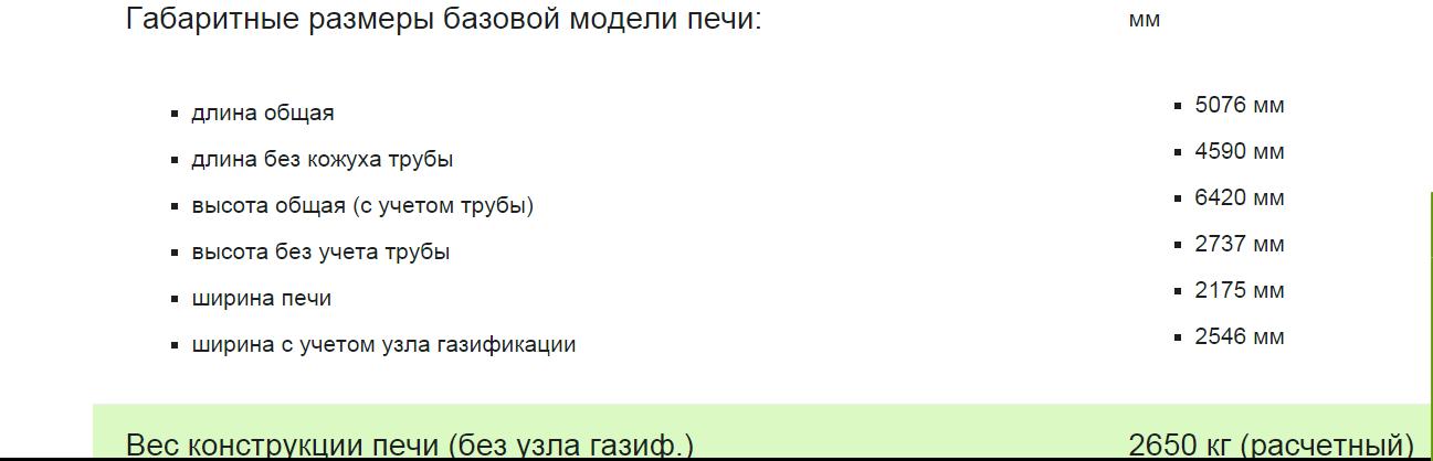 http://sh.uploads.ru/2S0L5.png