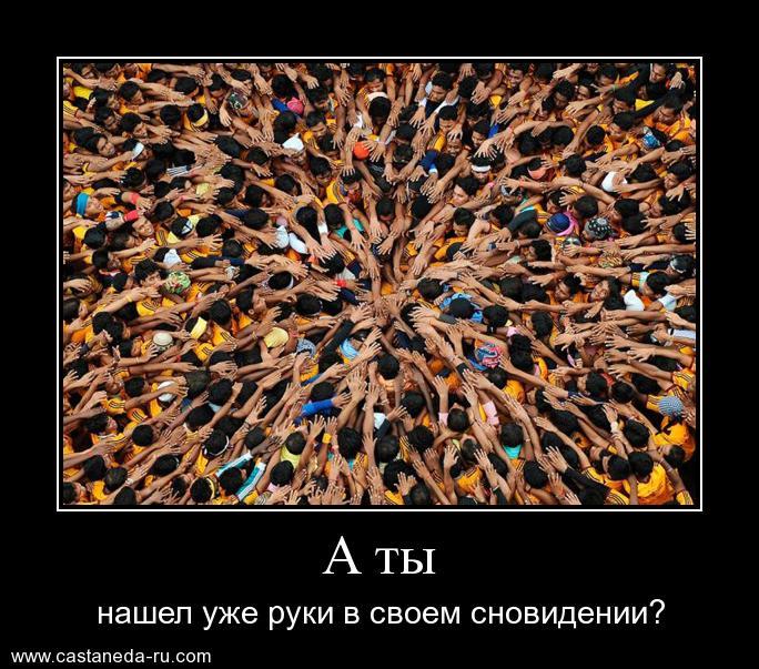 http://sh.uploads.ru/2Y6eZ.jpg