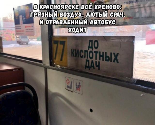 http://sh.uploads.ru/2itqQ.jpg