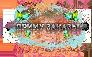 http://sh.uploads.ru/2n9N0.png