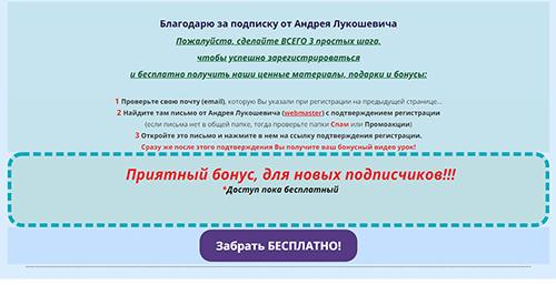 http://sh.uploads.ru/3RQ6B.jpg