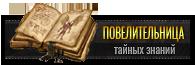 http://sh.uploads.ru/3bcGx.png
