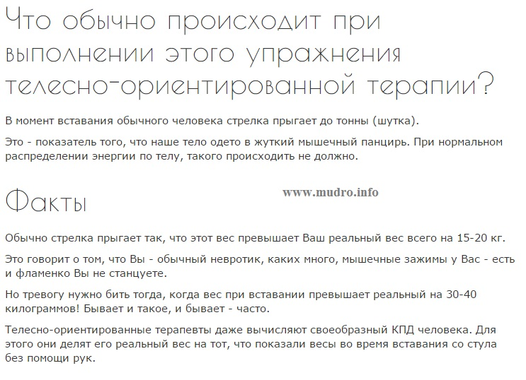 http://sh.uploads.ru/3jvRr.jpg