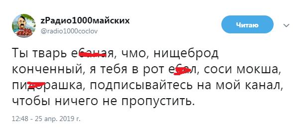 http://sh.uploads.ru/3nPaV.png