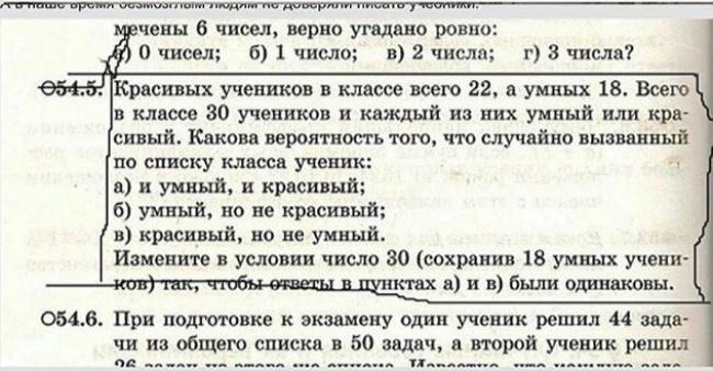 http://sh.uploads.ru/3vRtS.jpg