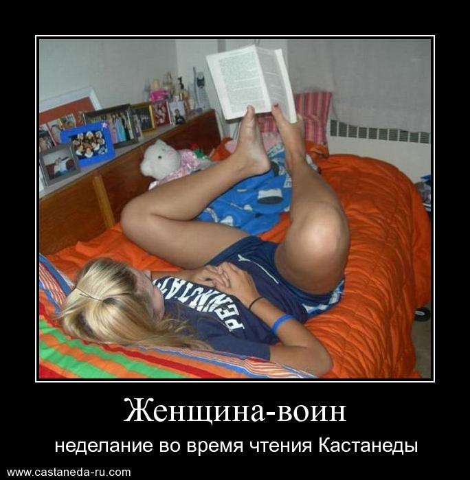 http://sh.uploads.ru/3zBHY.jpg