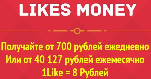 http://sh.uploads.ru/49uoE.jpg