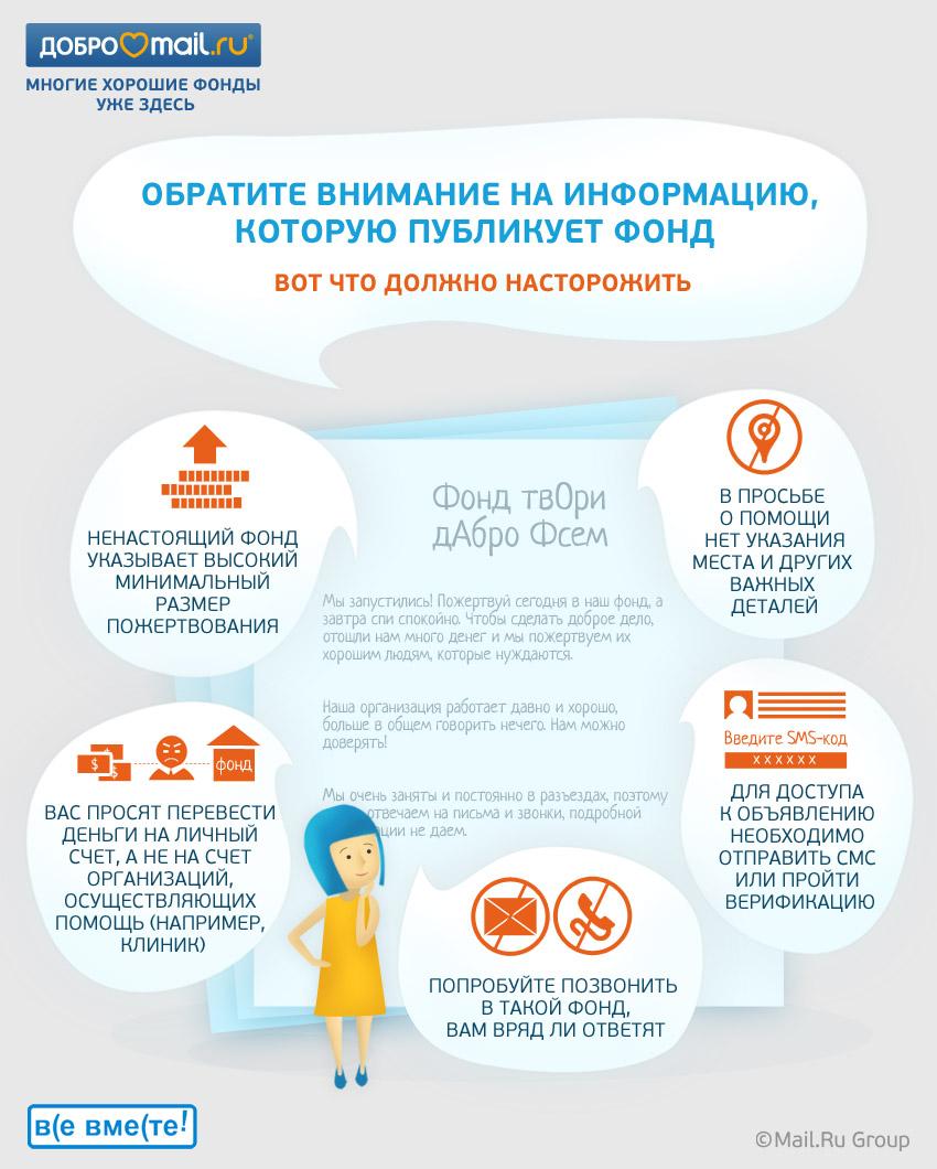 http://sh.uploads.ru/4GN0l.jpg
