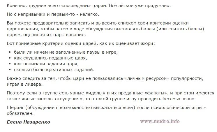 http://sh.uploads.ru/4VOKo.jpg