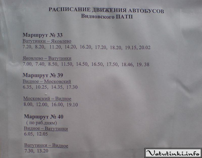 http://sh.uploads.ru/4dDXb.jpg