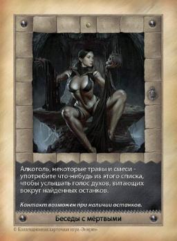 http://sh.uploads.ru/4rubO.jpg