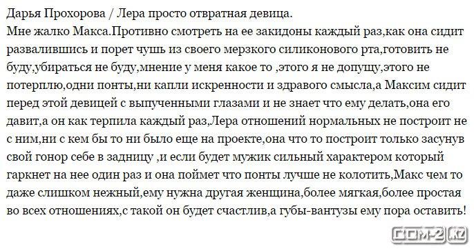 http://sh.uploads.ru/4xMcs.jpg