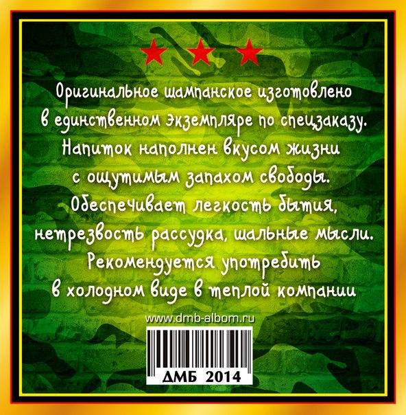 http://sh.uploads.ru/59dZL.jpg