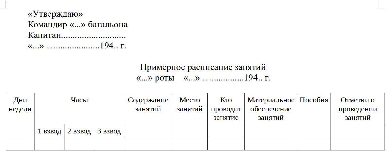 http://sh.uploads.ru/5VZQf.jpg