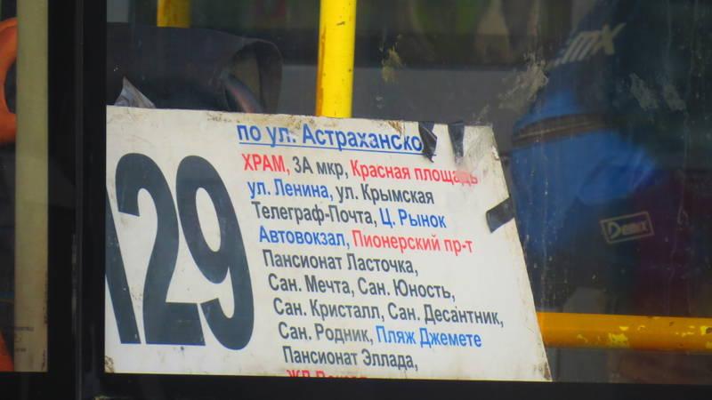 http://sh.uploads.ru/5df2Q.jpg