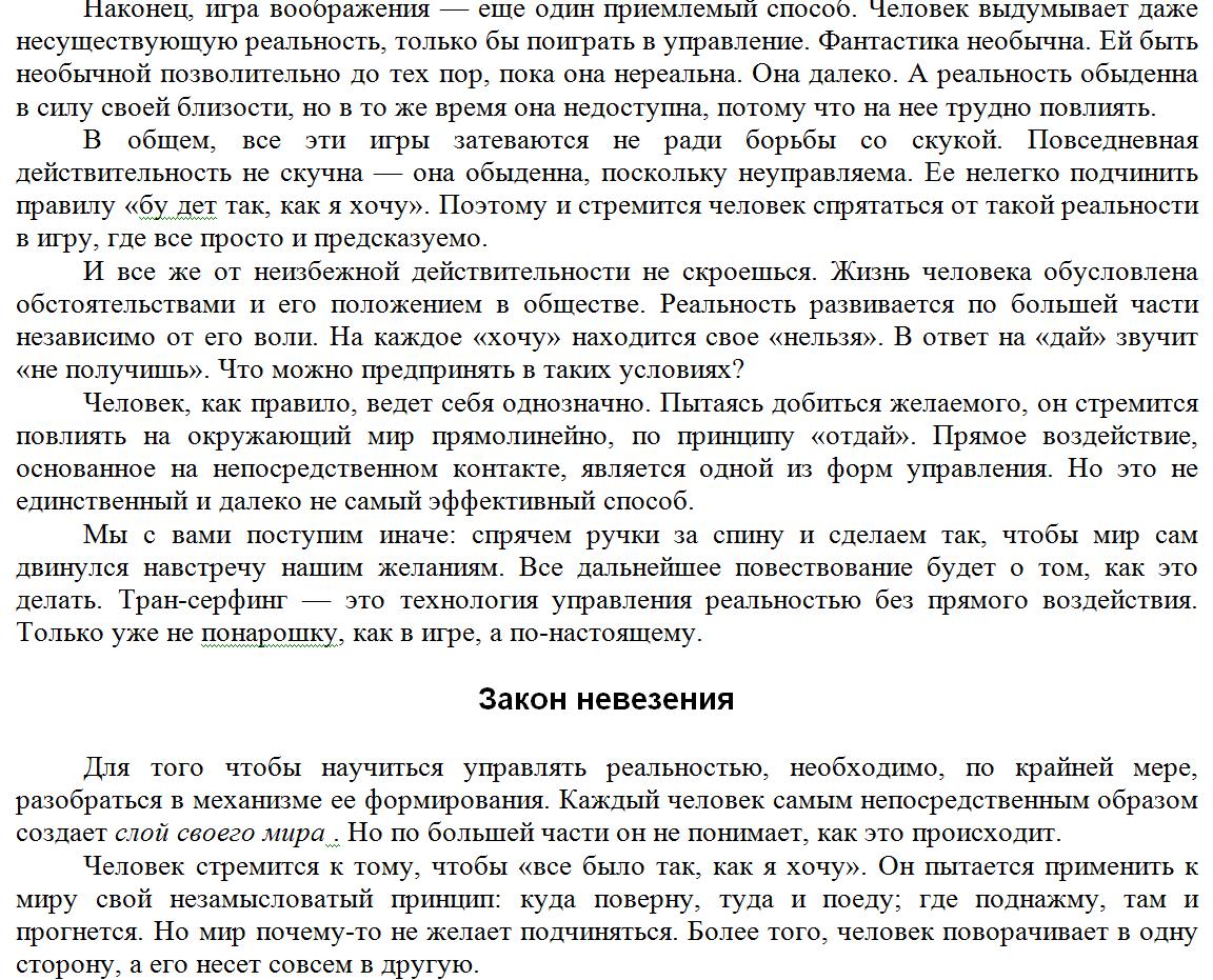 http://sh.uploads.ru/5kMz3.png