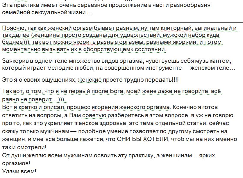 http://sh.uploads.ru/5yxVi.png