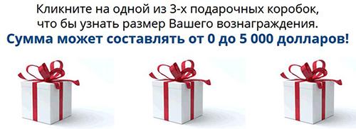 http://sh.uploads.ru/6XJvB.jpg