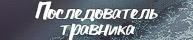 http://sh.uploads.ru/6kNP0.png
