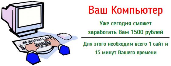 http://sh.uploads.ru/6mf8Q.png