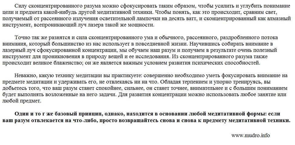 http://sh.uploads.ru/74rjx.jpg