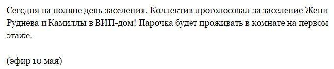 http://sh.uploads.ru/7BHzl.jpg