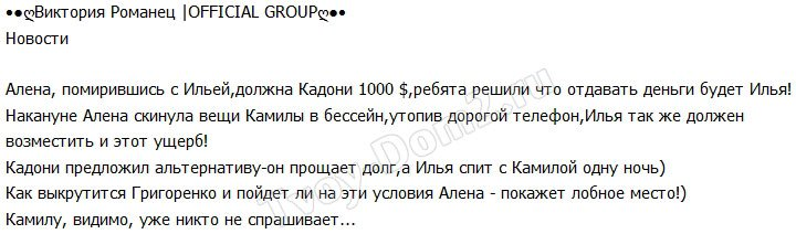 http://sh.uploads.ru/7Ew3r.jpg
