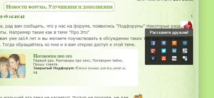 http://sh.uploads.ru/7wn9B.png