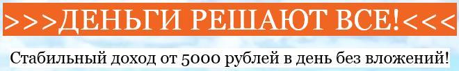 http://sh.uploads.ru/7ybCe.jpg