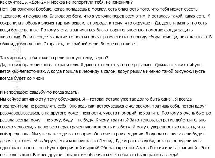 http://sh.uploads.ru/8NgTM.jpg