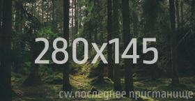 http://sh.uploads.ru/8eFoa.jpg
