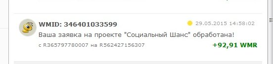 http://sh.uploads.ru/8eZF5.jpg
