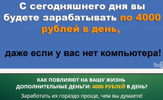 http://sh.uploads.ru/8eoWq.png