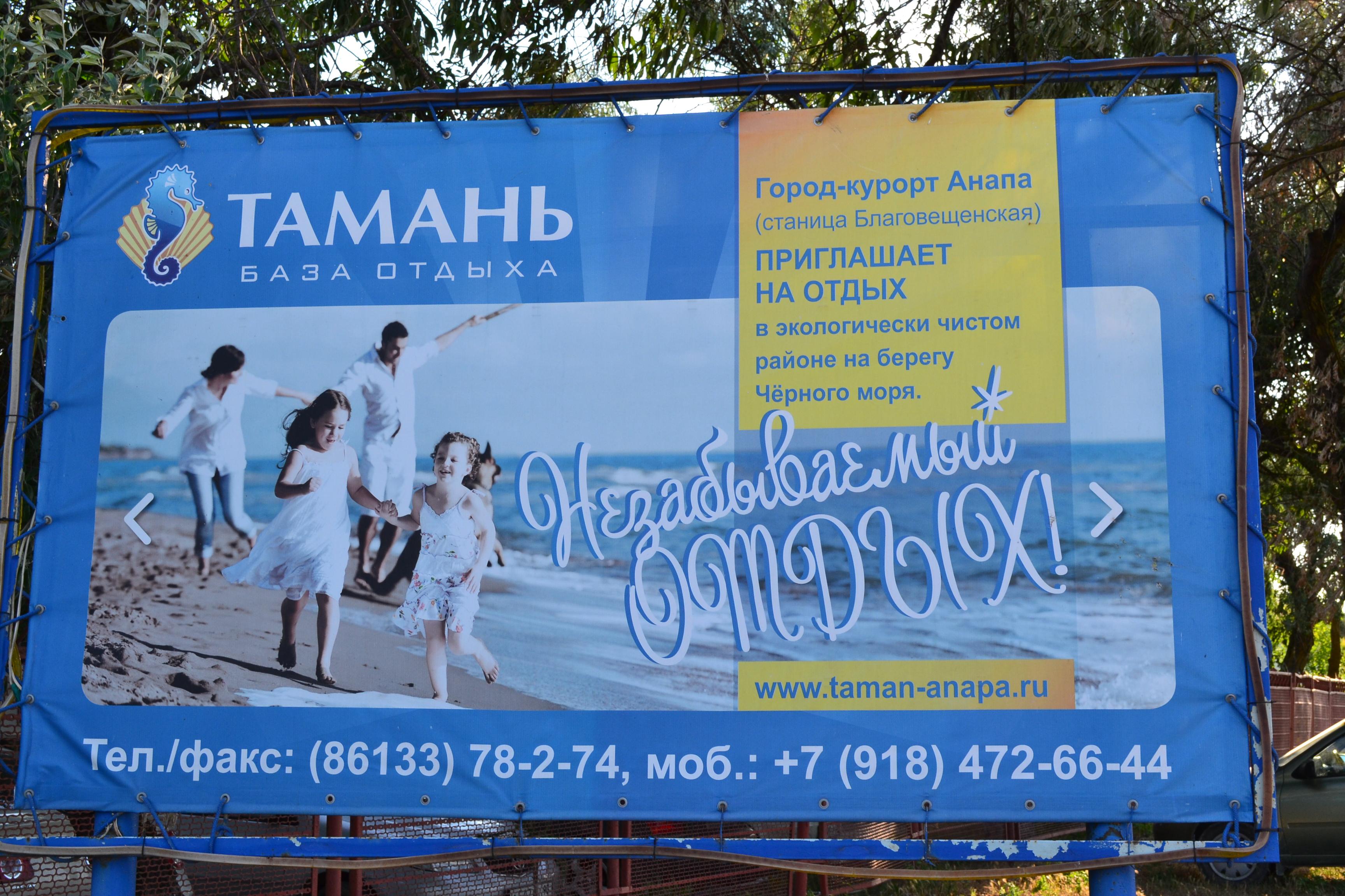 http://sh.uploads.ru/8fS3E.jpg