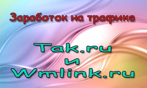 http://sh.uploads.ru/8pGVb.jpg